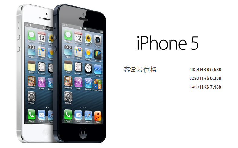 apple-iphone-5-price