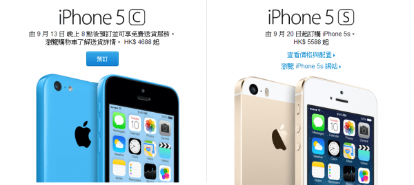 iphone-5s-and-5c-banner