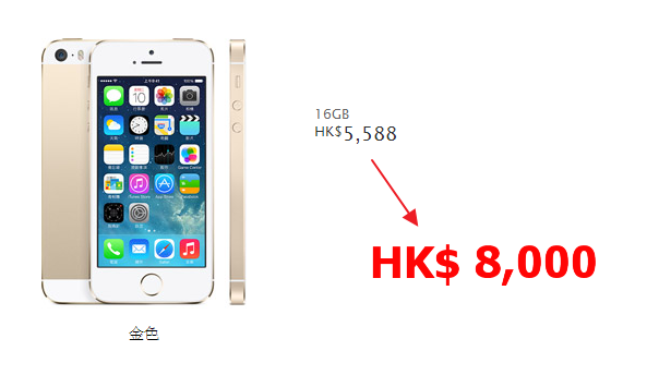 iphone-5s-gold-hkd-8000
