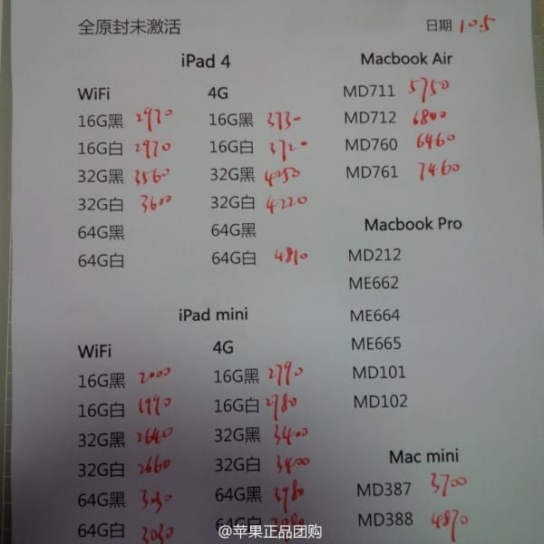 iphone-5c-and-5c-china-price-2013-10-05-3