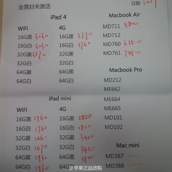 iphone-5c-and-5c-china-price-2013-10-17-3