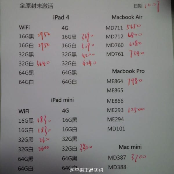 iphone-5c-and-5c-china-price-2013-10-27-3