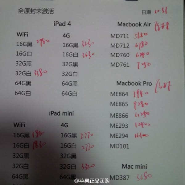 iphone-5c-and-5c-china-price-2013-10-31-3