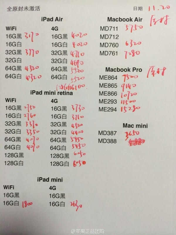 ipad-air-and-mini-2-china-price-2013-11-21-3