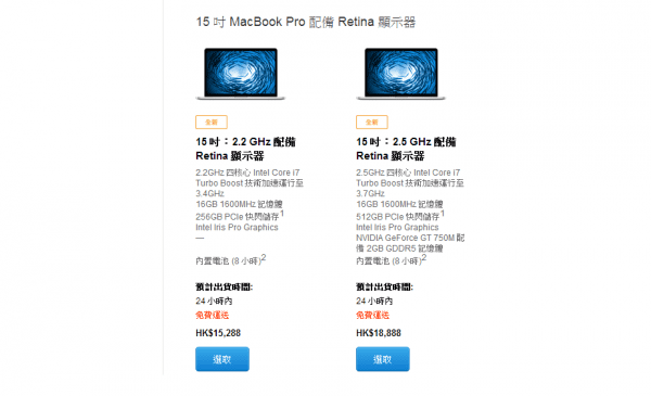 apple-new-macbook-pro-072014-2