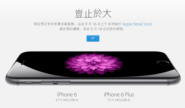 apple-iphone-6-and-iphone-6-plus