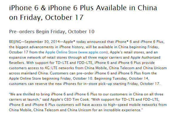 apple-iphone-6-cn-17-oct-2