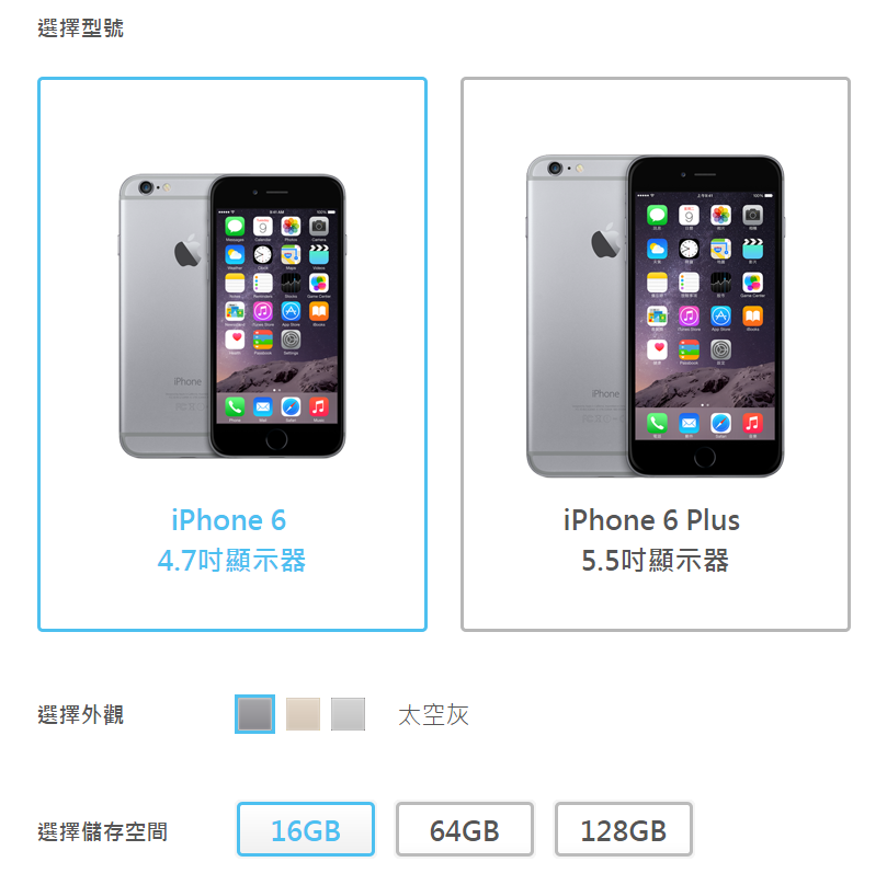 chinamobile-iphone-6-plan-head