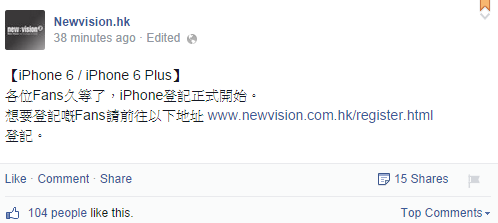 newvision-iphone-6