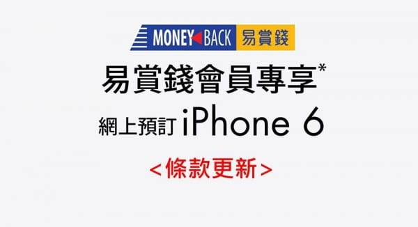 fortress-moneyback-iphone-6-one-each-week