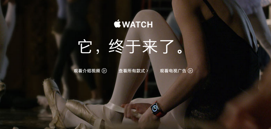 apple-watch-cn