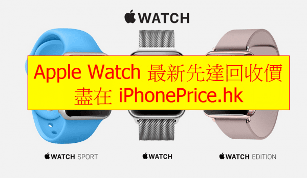 apple-watch-sintak-price