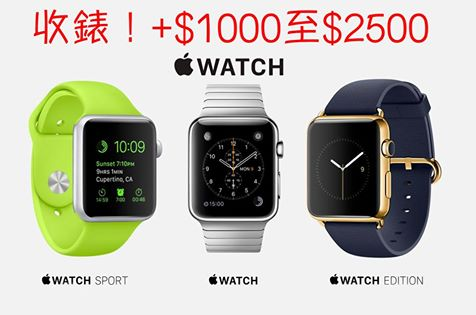 apple-watch-sintak