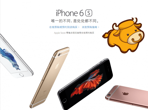 apple-iphone-6s-china-yellow-cow-tech-anaysis
