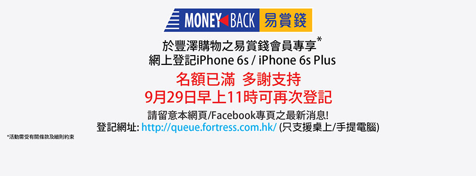 iphone6S pre order(960 x 355)next week phone_V2