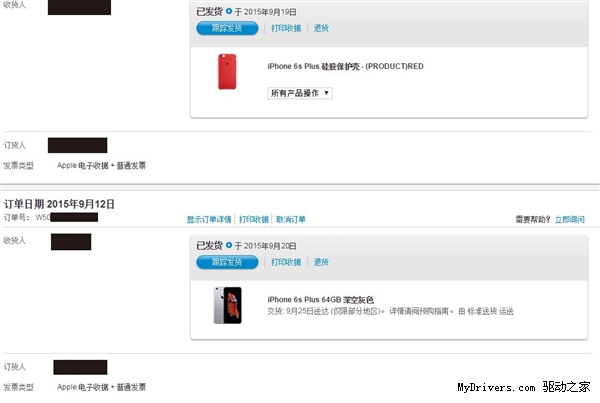 iphone-6s-china-shipped-1