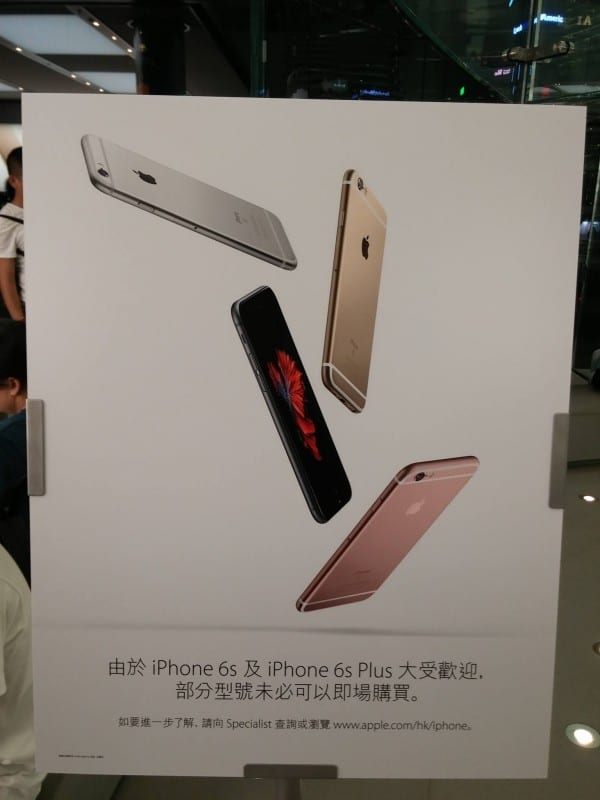 iphone-6s-silver-gold-gray-walk-in