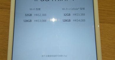 apple-ipad-cheaper-in-apple-store-1
