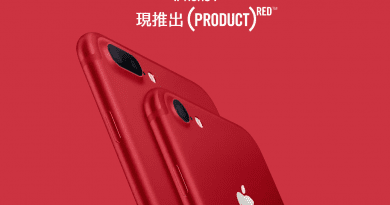apple-iphone-7-and-iphone-7-plus-product-red-hk-6388-up