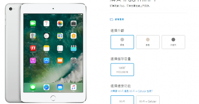ipad-mini-4-128gb-starting-hk-3088