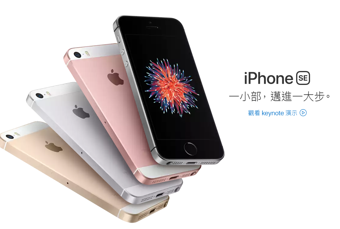 October Mobile Phones Price Hong Kong | iPrice HK Products Smartphones (手機) are no longer a luxury; they are indispensable devices that work as a medium of information and entertainment.
