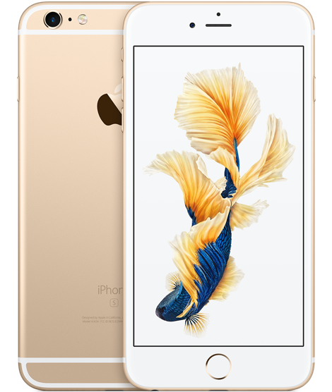 iphone-6s-plus-gold